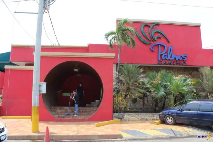 Казино в Никарагуа