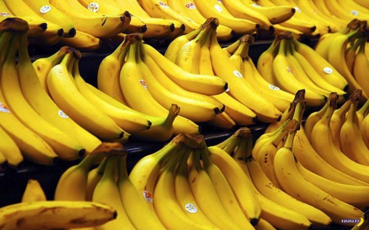 Ученые предлагают есть банановую кожуру