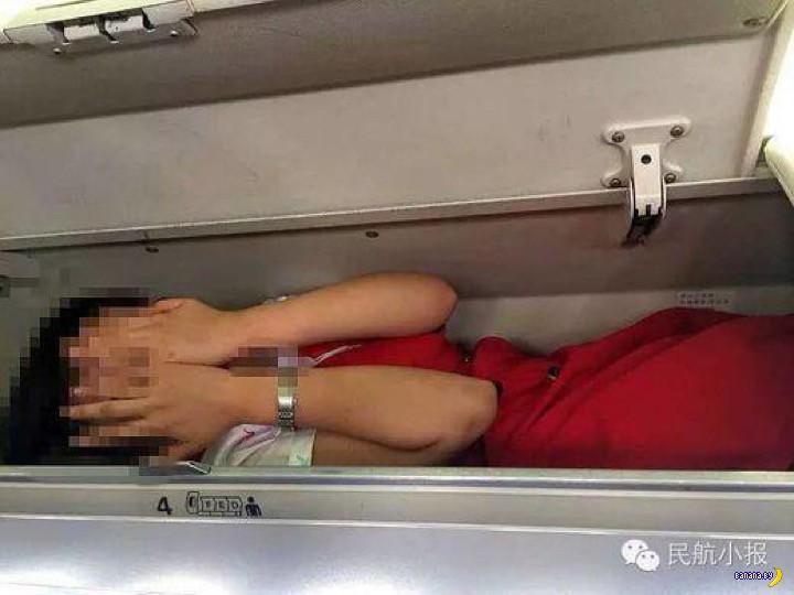 Китайские стюардессы жалуются
