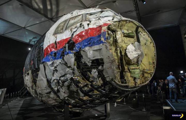 """Официально: MH-17 был спит ракетой от """"Бука"""""""