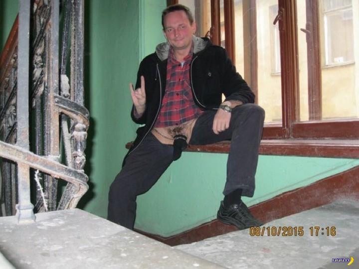 Страх и ненависть в социальных сетях - 227