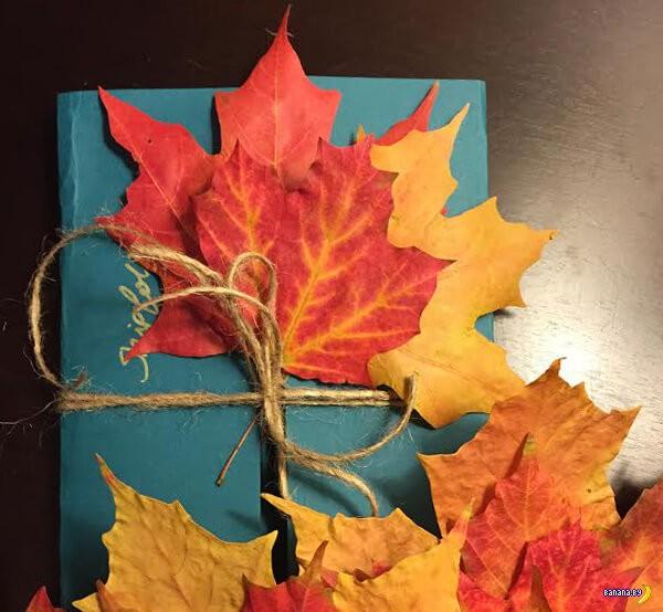 Бизнес по доставке осенних листьев