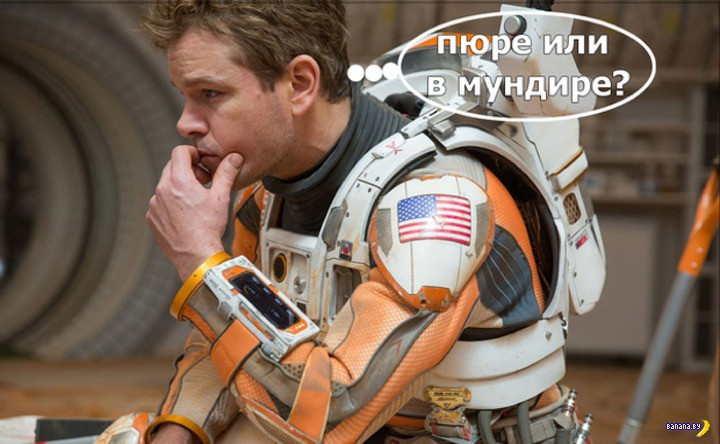 Анекдоты дня 14.10.2015