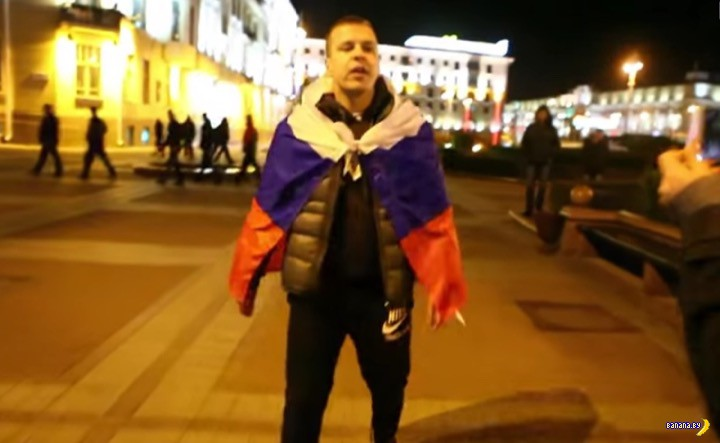 Милиция поймала парня с российским флагом
