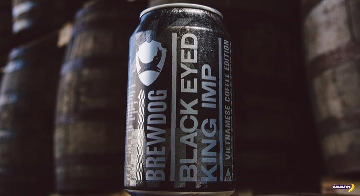 Brewdog выпустил самое крепкое баночное пиво в мире