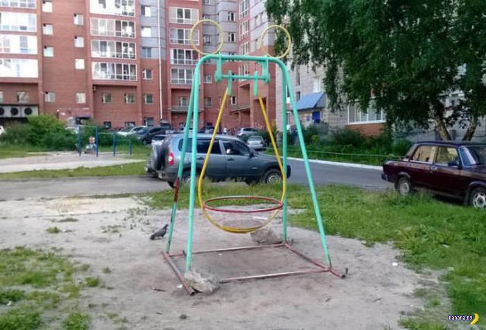 А тем временем в России - 43