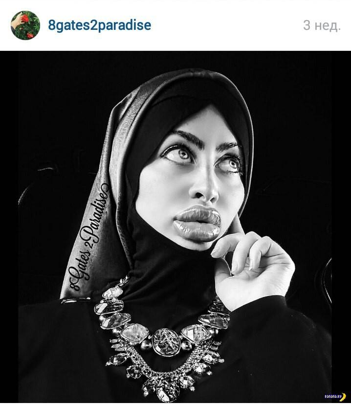Мукла хиджабная