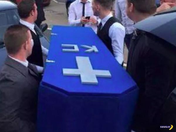 Похороны Кейрана