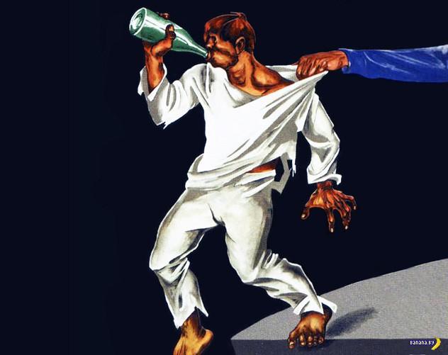 МВД против продажи водки по ночам
