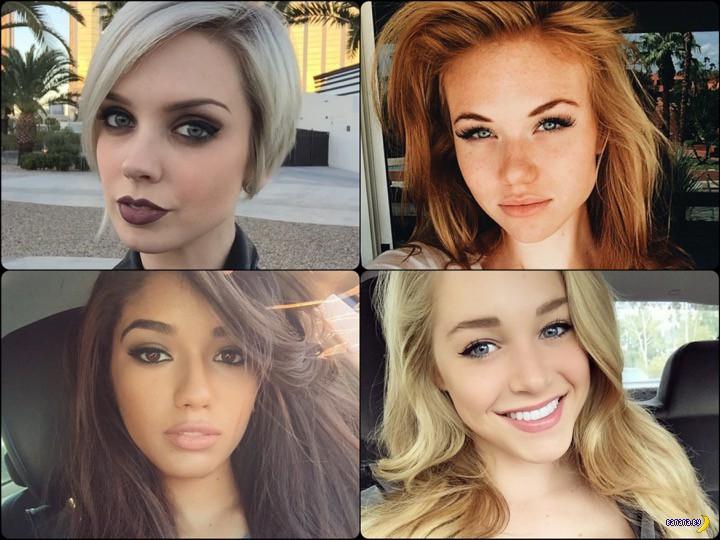 Помогите выбрать самую красивую девушку - 8