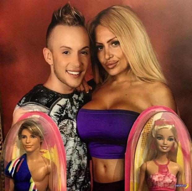 Очередные Кен и Барби