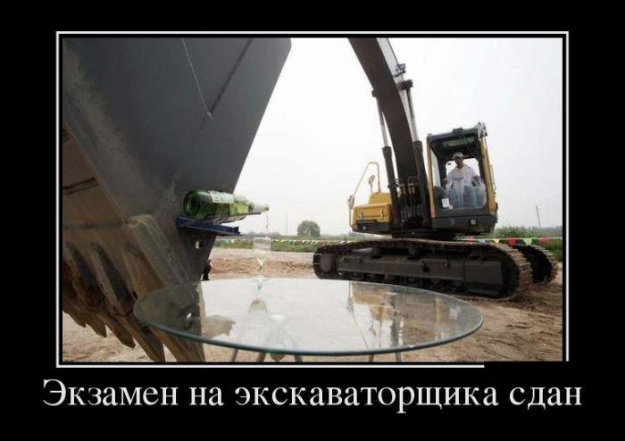 Демотиваторы - 552