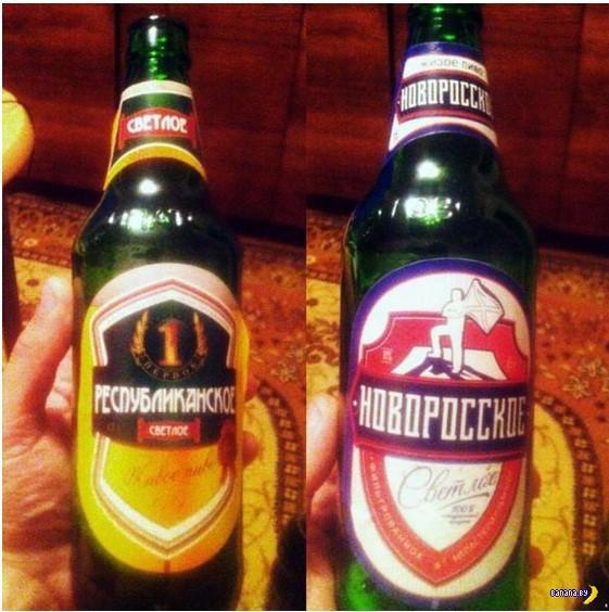 Сигареты и пиво из Новороссии