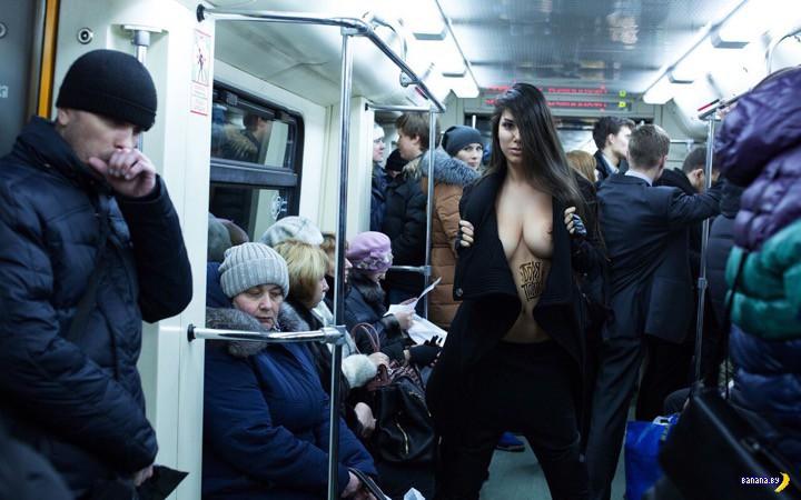 Здоровый пофигизм людей в метро
