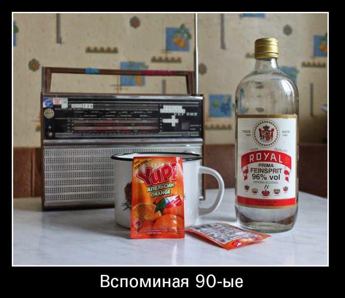 Демотиваторы - 554