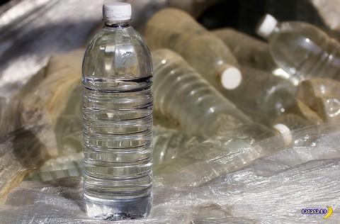Почему люди пьют воду в бутылках?