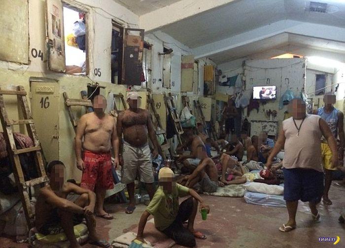 Одна из самых страшных тюрем мира