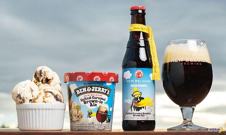 Мороженое и крафтовое пиво