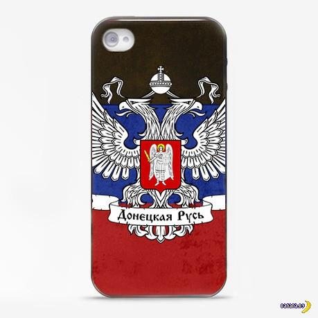 Новороссия и ДНР на вещах и сувенирах