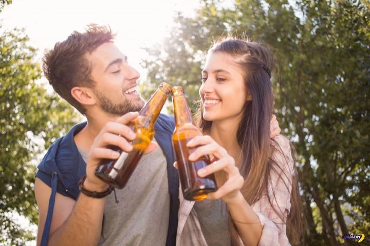 Пиво хорошо для качества секса