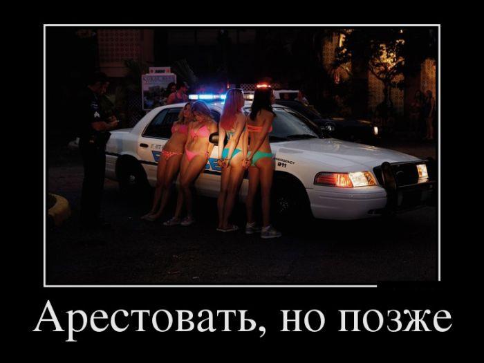 Демотиваторы - 559