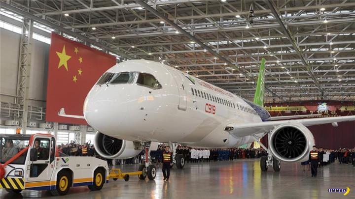 Китайский авиалайнер