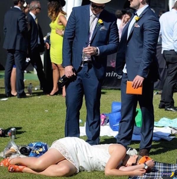 Кубок Мельбурна и все пьяные