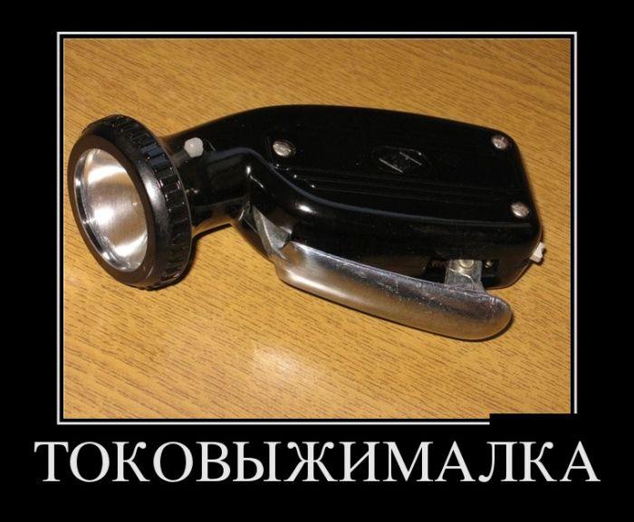 Демотиваторы - 560