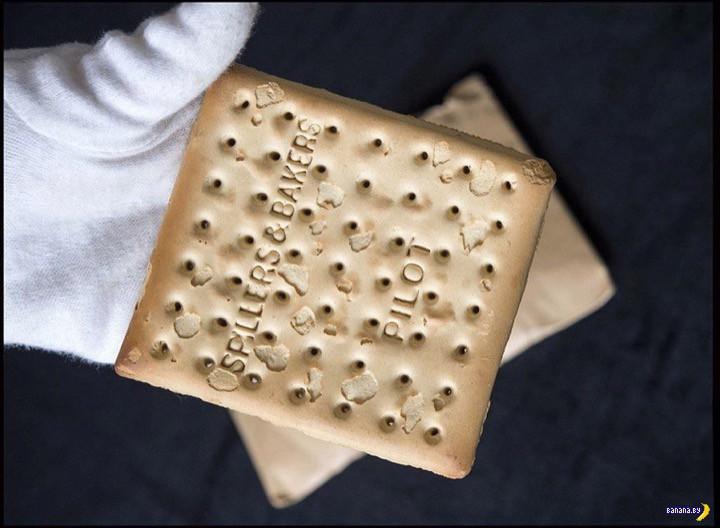 Самое дорогое печенье в мире