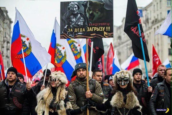 Праздничное шествие «Мы едины!» в Москве