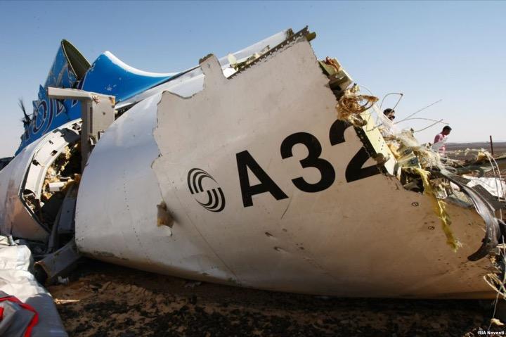 А321 - скорее всего бомба