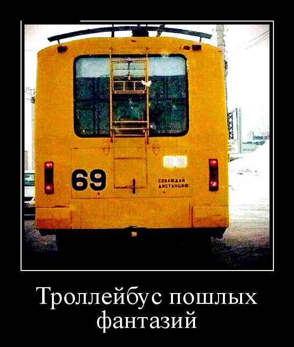 Демотиваторы - 562