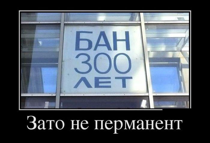 Демотиваторы - 563