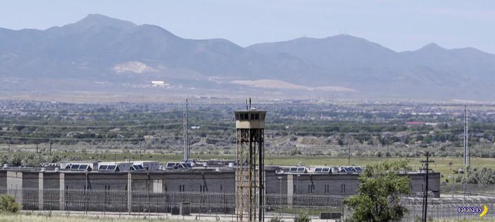 Федеральное бюро Тюрем США молит о помощи