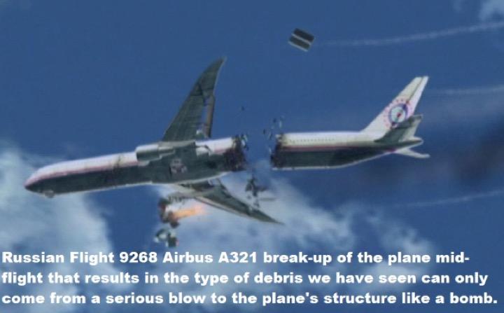 A321 - звук взрыва