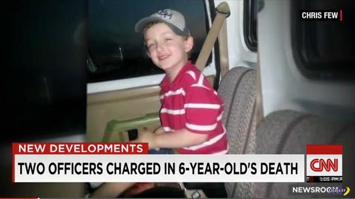 В США копы расстреляли 6-летнего пацана