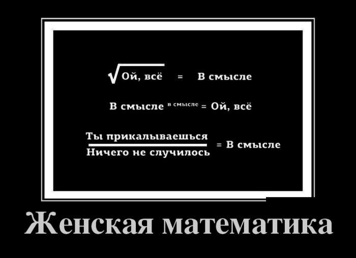 Демотиваторы - 564