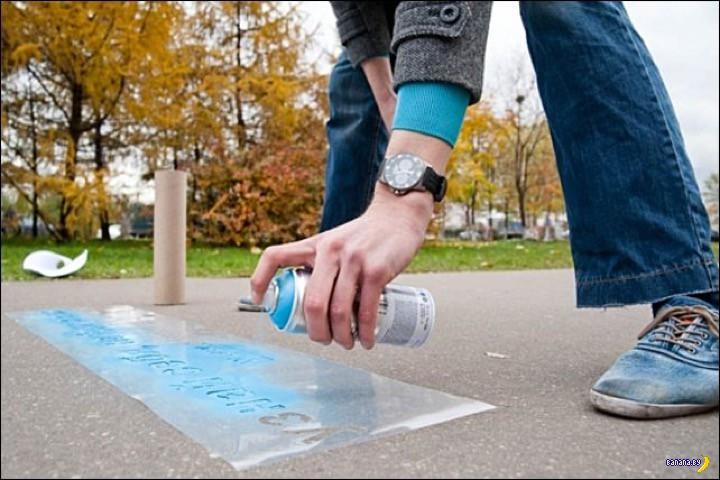 Реклама на асфальте в Минске: первые 5 жертв