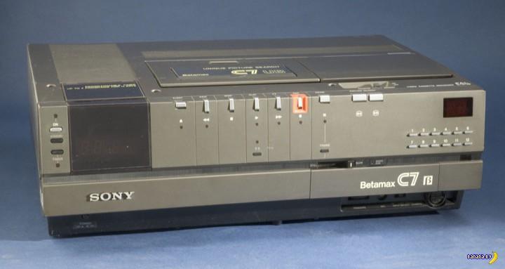 Sony заканчивает с Betamax