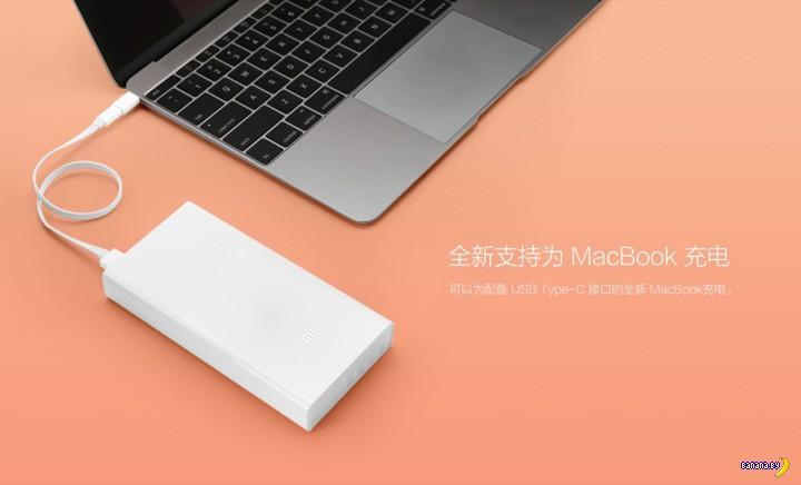 Xiaomi анонсировали новый Power Bank