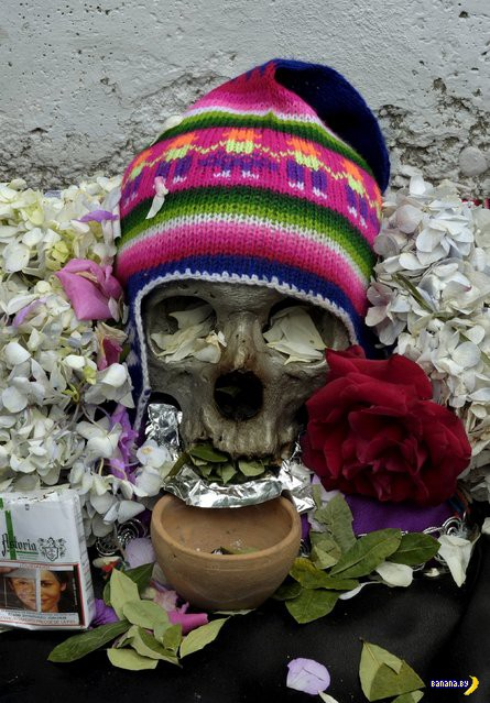 День черепа в Боливии