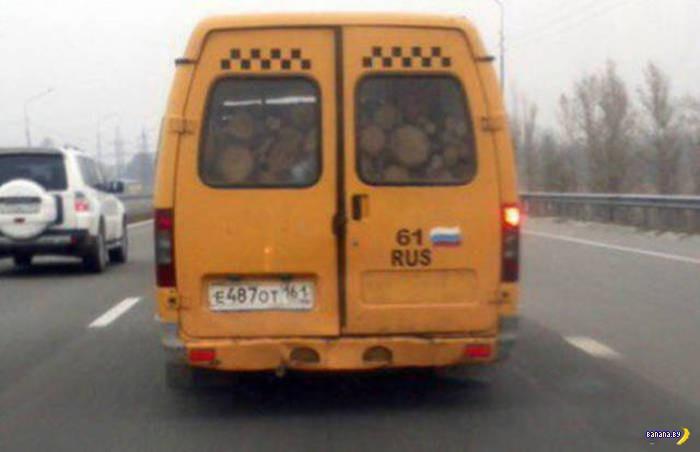 А тем временем в России - 44