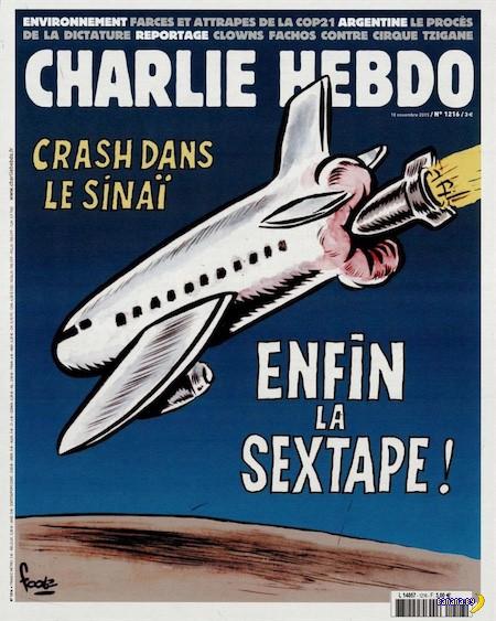 Charlie Hebdo продолжает троллить Россию