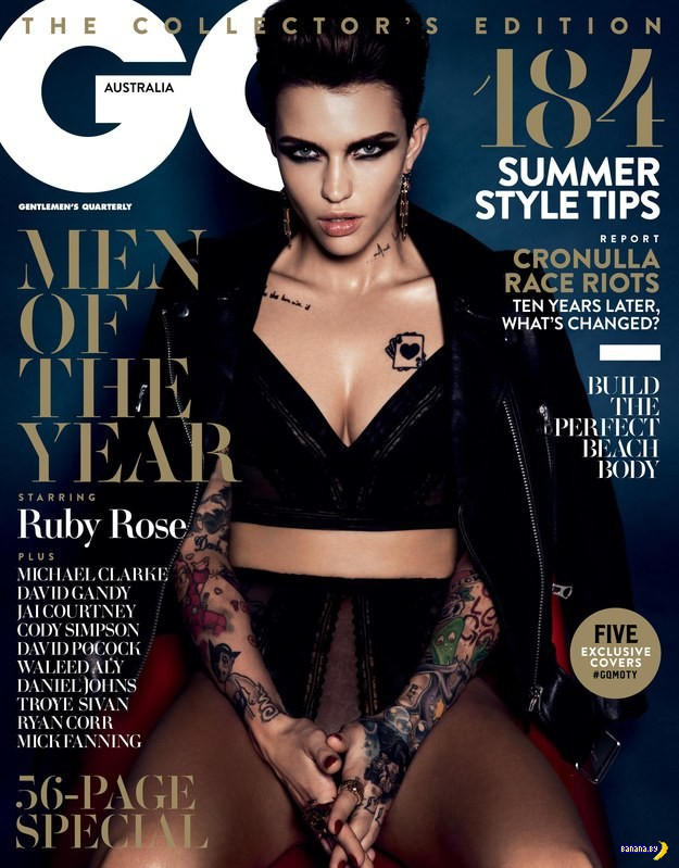 Руби Роуз для австралийского GQ