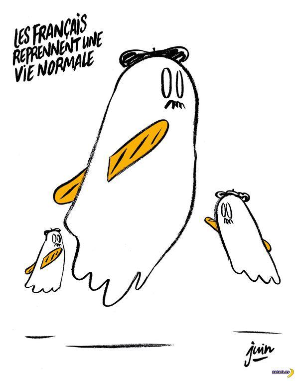 Charlie Hebdo выдал первую карикатуру на теракты в Париже