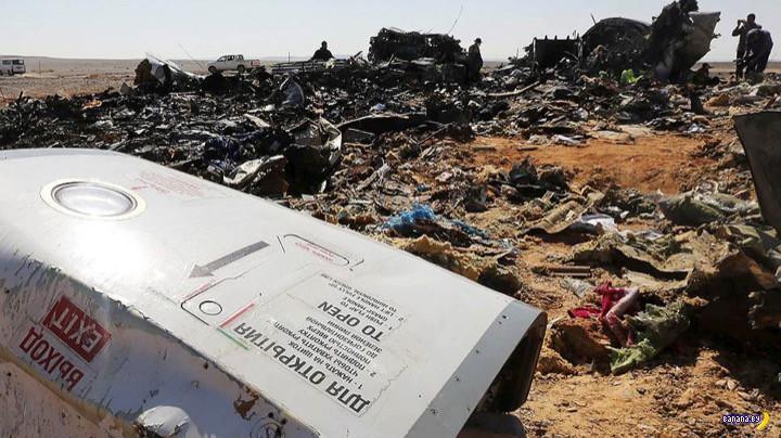 Официально: на борту А321 был теракт