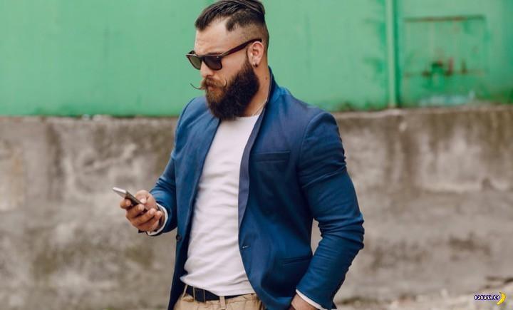 Борода повышает социальный статус мужчины