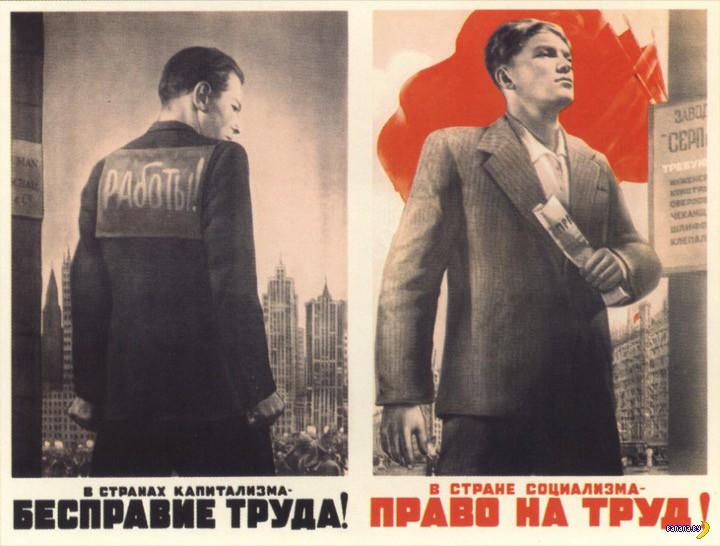 В Беларуси грядут массовые сокращения
