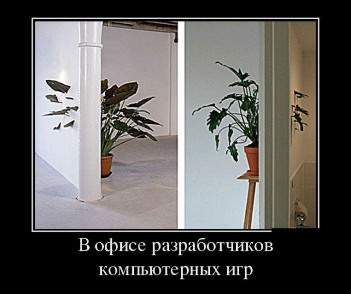 Демотиваторы - 571