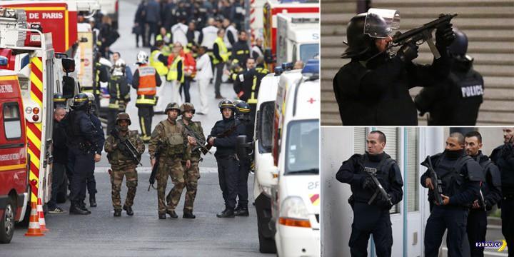 В Париже мочат террористов